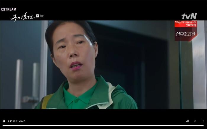 'Bạn trai tôi là hồ ly' tập 8: Bỏ mặc người tình, Lee Dong Wook xả thân cứu em trai Kim Bum trước? 42