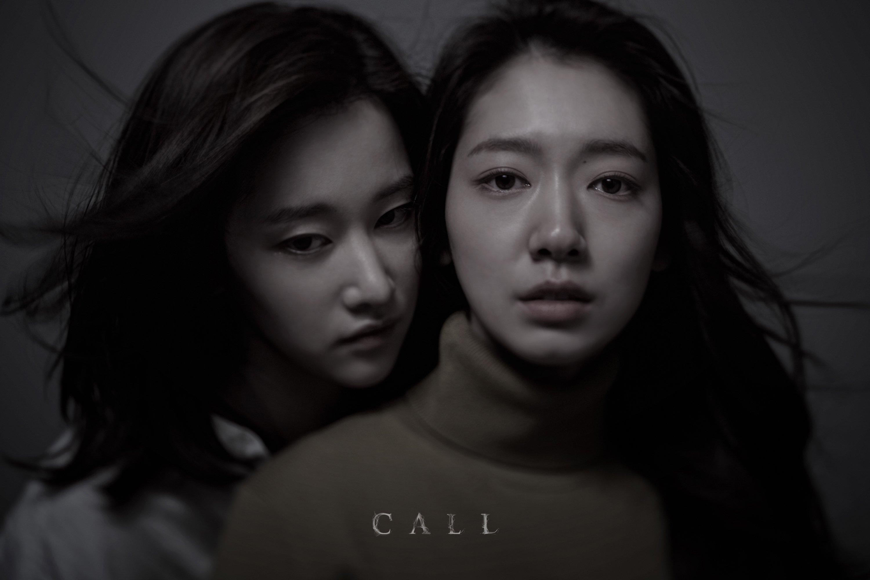 Phim kinh dị của Park Shin Hye ấn định ngày lên sóng, hé lộ mấu chốt cực quan trọng 1