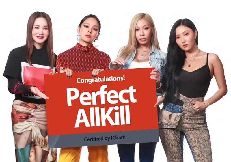 Mới đây nhất, nhóm nhạc dự án thứ 2 của Lee Hyori – Refund Sisters cũng lập được thành tích siêu khủng: trở thành nhóm nhạc nữ đạt hơn 100 Perfect All-Kill cho một bài hát.