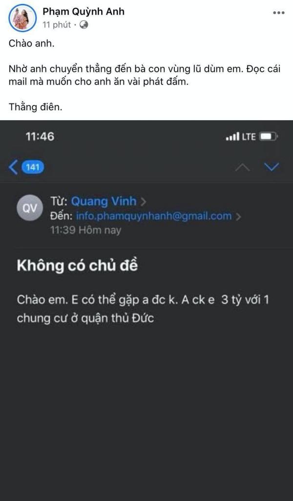 Phạm Quỳnh Anh có tiếng là dịu dàng, luôn nói chuyện nhỏ nhẹ với bất kỳ ai. Khiến cô phải nói ra 2 chữ 'thằng điên' thì chắc là nữ ca sĩ cũng đã giận dữ lắm rồi.