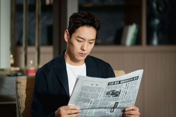 'Xứ sở Alice': 'Ông bố cực phẩm' Kwak Si Yang giảm 6kg cho vai diễn 2
