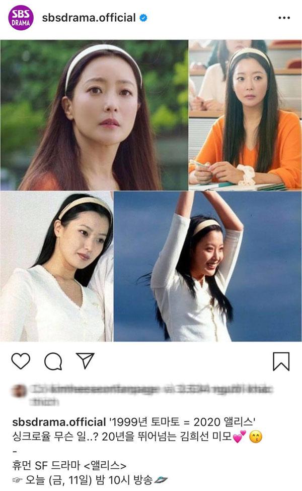 SBS đưa ra bức ảnh của nữ diễn viên vào năm 1999.