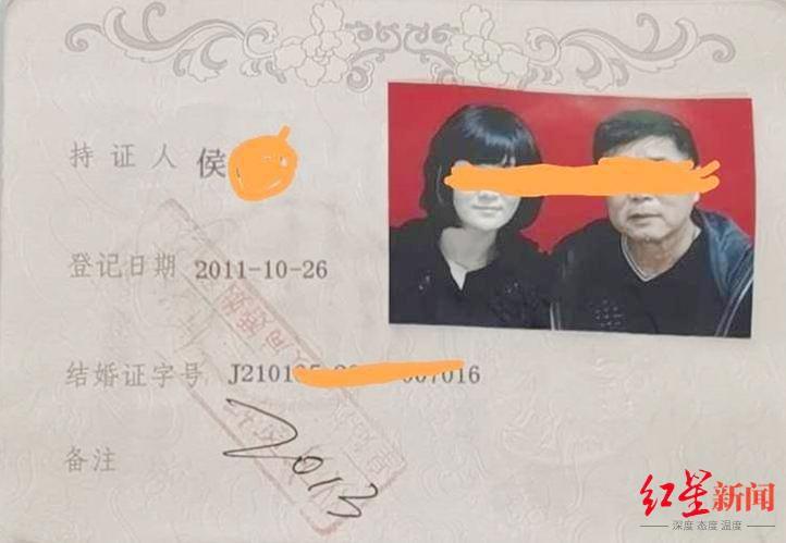 Ông Hou và cô Liu kết hôn.