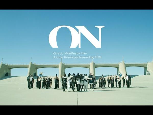 Và chữ 'ON' đang chìm xuống trong MV cùng tên mà BTS ra mắt vào tháng 02/2020.
