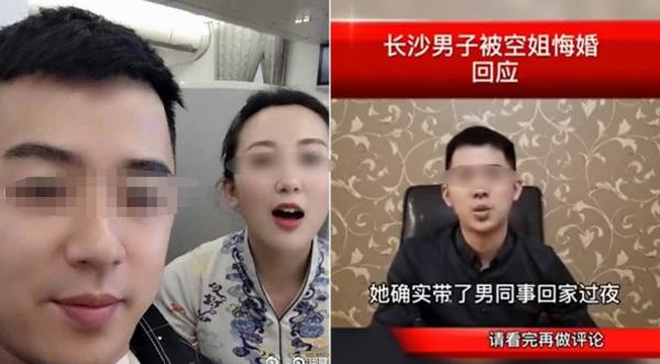 Anh Trịnh đăng đàn tố cáo bạn gái là nữ tiếp viên hàng không hủy hôn sau khi bị cắm sừng.