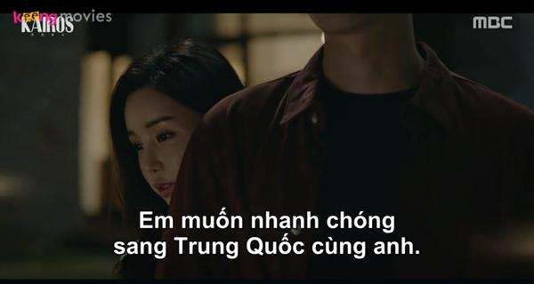 'Kairos' tập 11-12: Mẹ Lee Se Young bị giết hại, Shin Sung Rok trở thành nghi phạm số 1 2