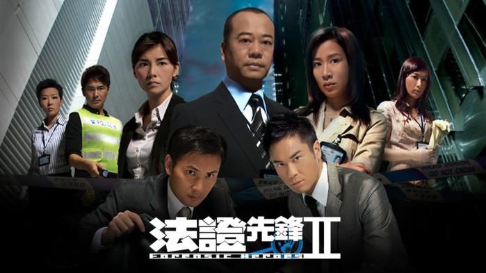 Rộ tin đồn Xa Thi Mạn về TVB làm 'Bằng chứng thép phần 5', cư dân mạng háo hức đón chờ 'Madam Mã' 1