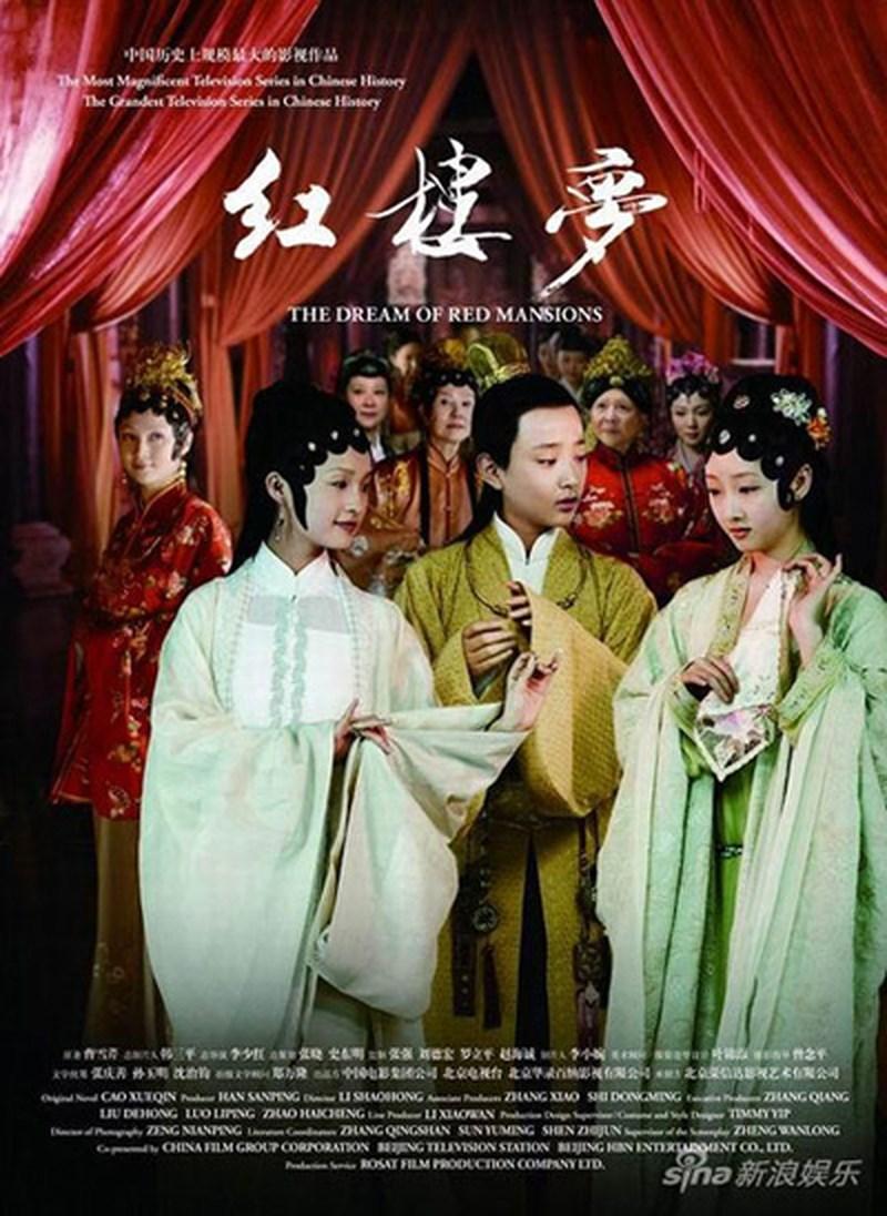 Hóa ra, những 'cực phẩm' của giải trí Hoa ngữ đều từng cùng góp mặt trong những tác phẩm này 13