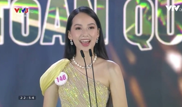 Phạm Thị Phương Quỳnh