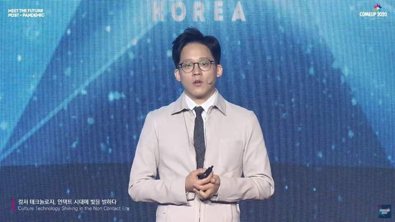 CEO SM Lee Sung Soo phát biểu tại COMEUP 2020.