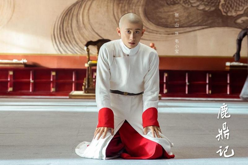 Bị cười nhạo vì đóng vai Vi Tiểu Bảo quá thất bại, Trương Nhất Sơn 'cợt nhả': 'Cứ diễn hay còn gì là thú vị nữa' 1