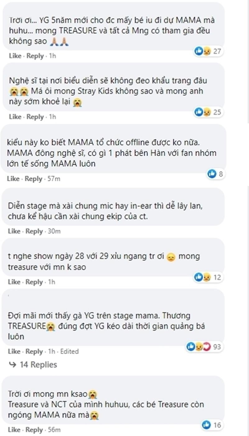 Netizen hiện đang rất lo lắng cho tình hình sức khỏe của Bitto và các nhóm nhạc đã tiếp xúc gần với nam idol. Tất cả đều cầu mong thần tượng của mình sẽ không nhiễm Covid-19 và Bitto sẽ sớm khỏe lại.