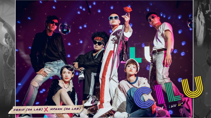 2020 là năm của disco khi 2 thành viên của Da LAB đánh lẻ phát hành MV mới cũng với phong cách này 1