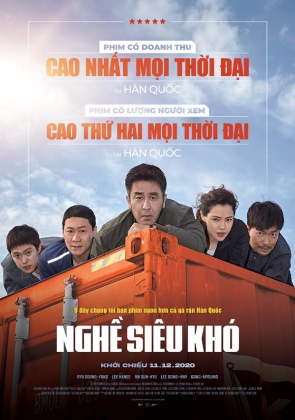 Poster chính thức của Nghề siêu khó.