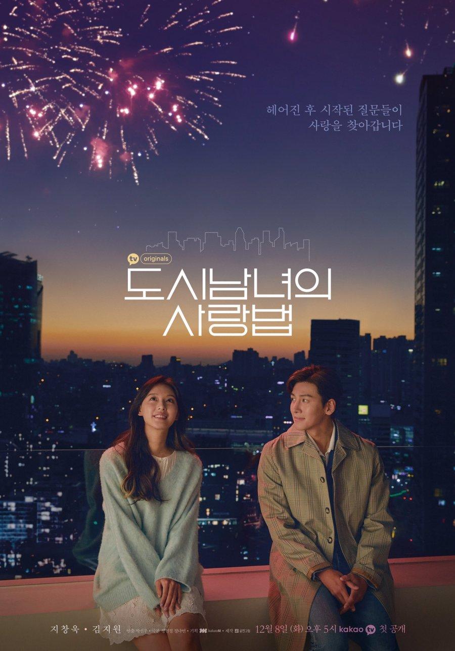 8 phim Hàn lên sóng cuối năm 2020, 'nữ hoàng' rating sẽ thuộc về ai? 6