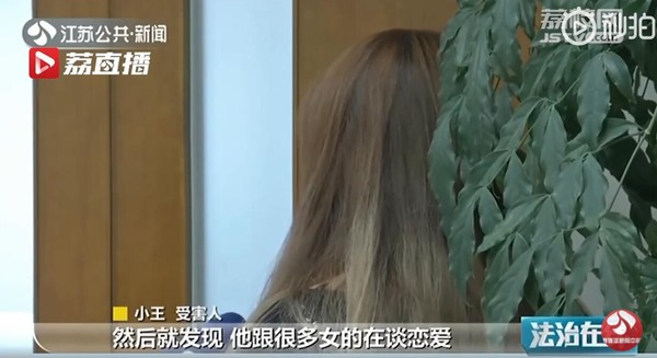 Cô Vương buồn bực vì bị bạn trai 'cắm sừng'.
