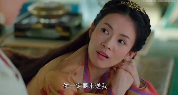 Những mỹ nhân Hoa ngữ thành công ở mảng điện ảnh nhưng thất bại ở mảng truyền hình 5