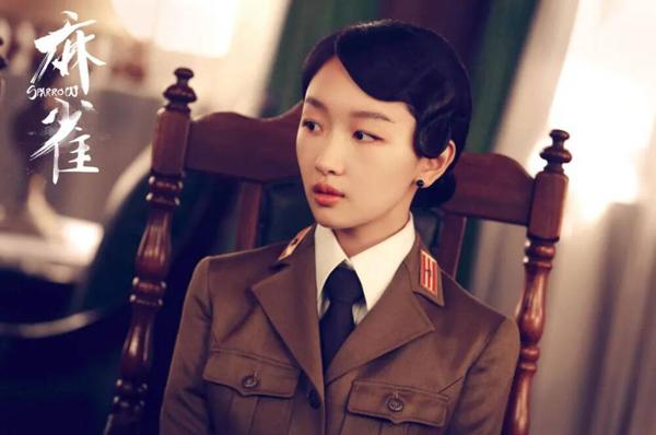 Những mỹ nhân Hoa ngữ thành công ở mảng điện ảnh nhưng thất bại ở mảng truyền hình 8