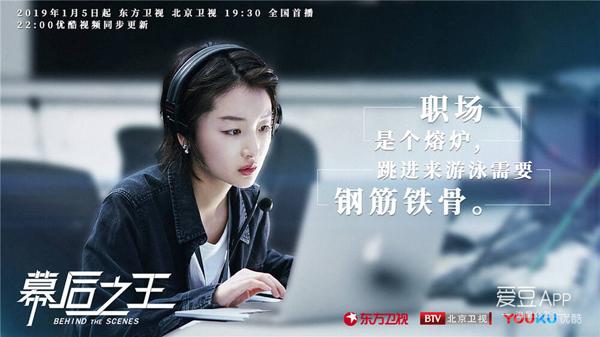 Những mỹ nhân Hoa ngữ thành công ở mảng điện ảnh nhưng thất bại ở mảng truyền hình 10