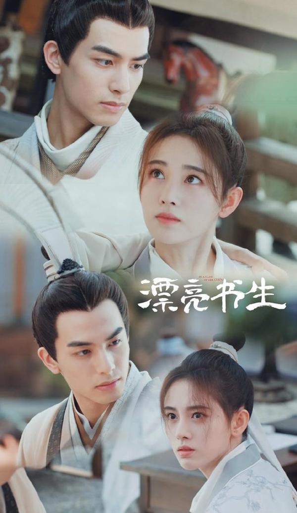 'Thư Sinh Xinh Đẹp': Nơi 'se duyên' cho Cúc Tịnh Y – Tống Uy Long 3