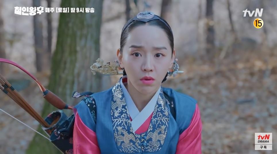 So Yong ngạc nhiên khi bỗng trở thành mục tiêu trong tầm bắn.