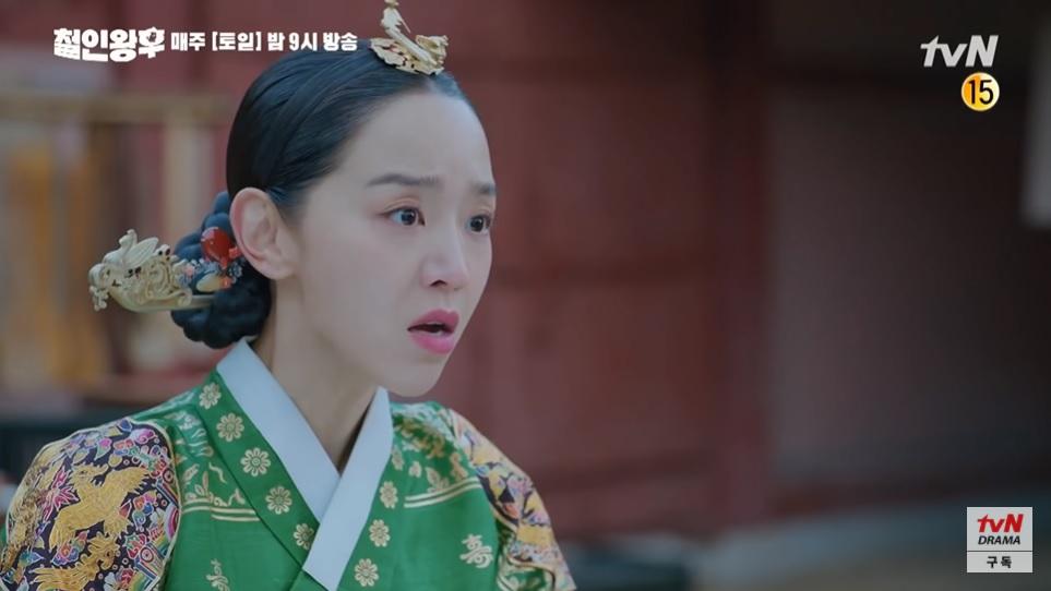 ...Khiến cho So Yong bực mình
