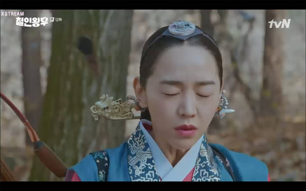 'Mr. Queen' tập 12: Shin Hye Sun đau khổ vì Kim Hyun Jung bị nổ chết do thuốc súng 1