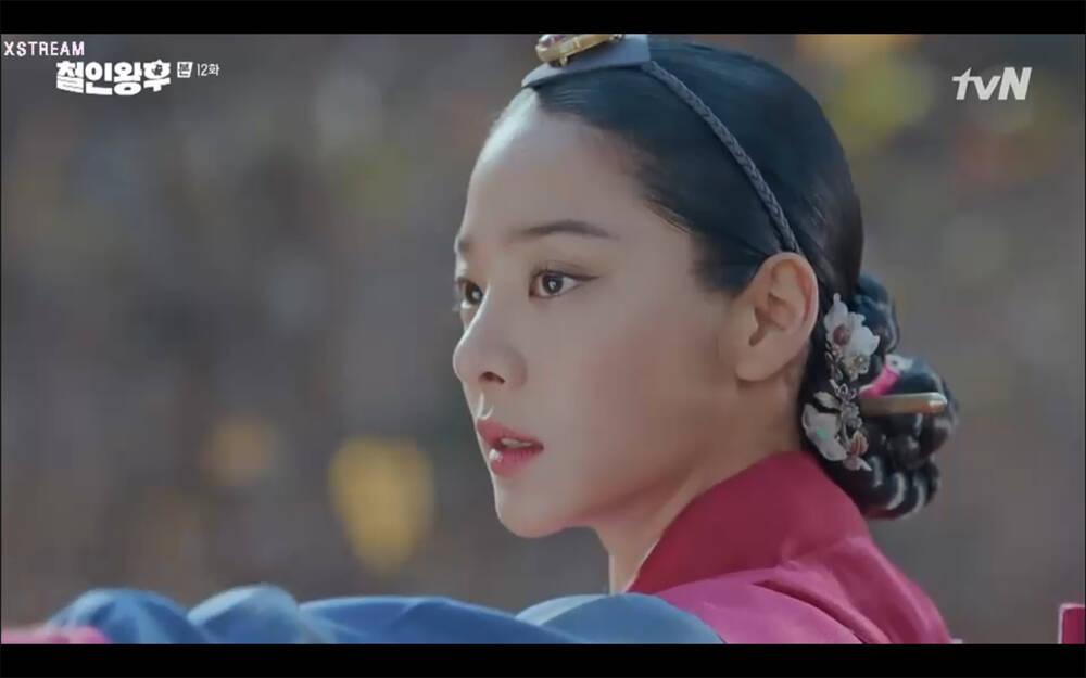 'Mr. Queen' tập 12: Shin Hye Sun đau khổ vì Kim Hyun Jung bị nổ chết do thuốc súng 5