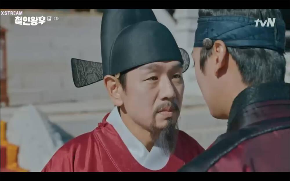 'Mr. Queen' tập 12: Shin Hye Sun đau khổ vì Kim Hyun Jung bị nổ chết do thuốc súng 9