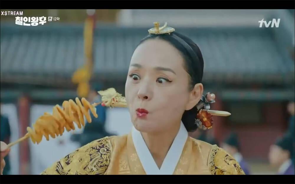 'Mr. Queen' tập 12: Shin Hye Sun đau khổ vì Kim Hyun Jung bị nổ chết do thuốc súng 19