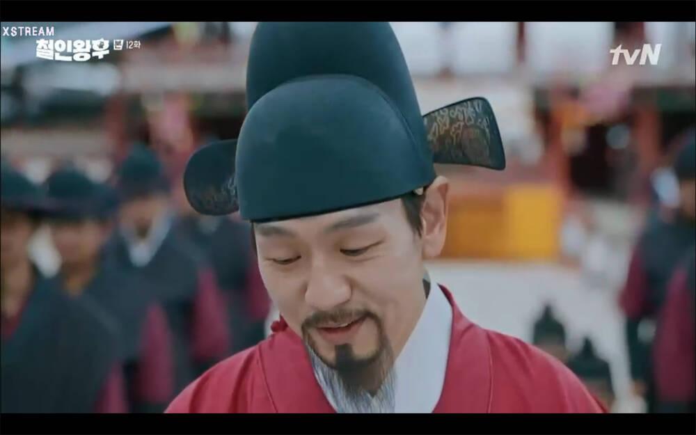 'Mr. Queen' tập 12: Shin Hye Sun đau khổ vì Kim Hyun Jung bị nổ chết do thuốc súng 25
