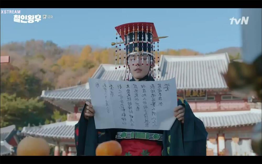 'Mr. Queen' tập 12: Shin Hye Sun đau khổ vì Kim Hyun Jung bị nổ chết do thuốc súng 30