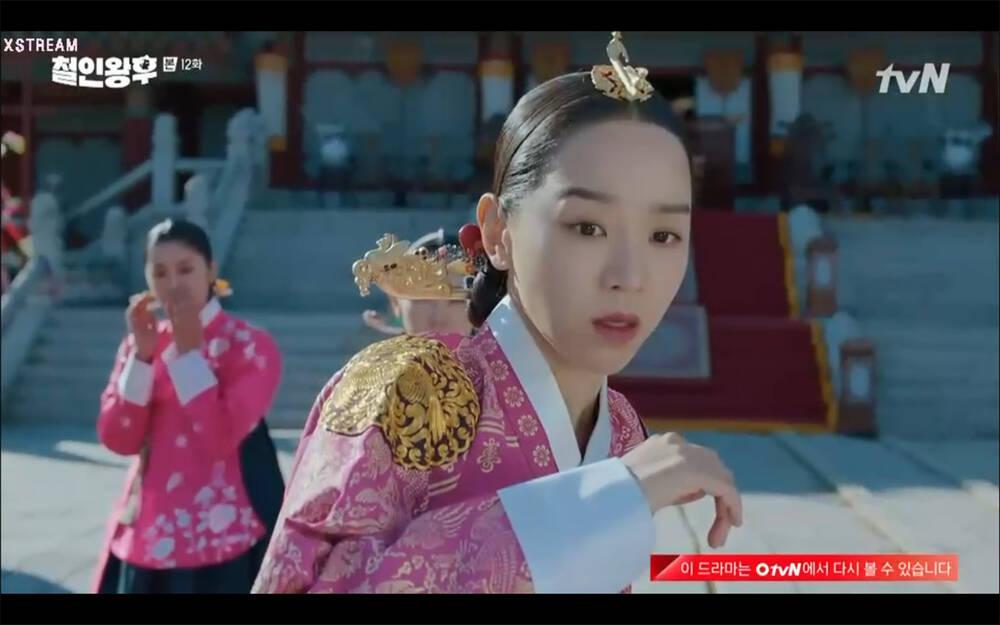 'Mr. Queen' tập 12: Shin Hye Sun đau khổ vì Kim Hyun Jung bị nổ chết do thuốc súng 35