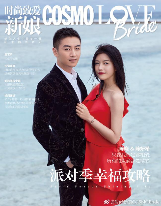 Hình ảnh Trần Hiểu - Trần Nghiên Hy trên trang bìa tạp chí Cosmo Bride số ra tháng này