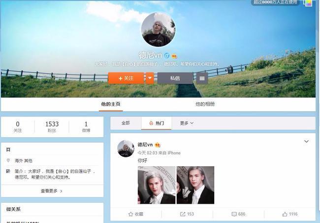 Dân mạng xứ Trung 'phát cuồng' trước độ điển trai của Denis Đặng - mỹ nam có nụ hôn cực ngọt với Nguyễn Trần Trung Quân 0
