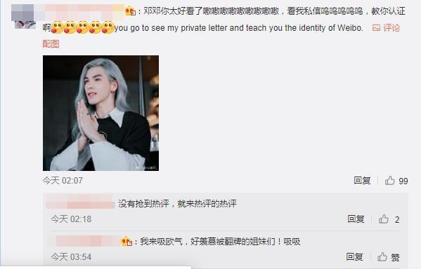 Dân mạng xứ Trung 'phát cuồng' trước độ điển trai của Denis Đặng - mỹ nam có nụ hôn cực ngọt với Nguyễn Trần Trung Quân 1