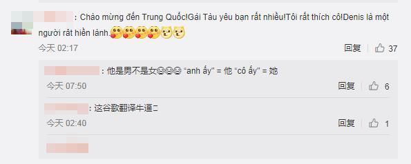 Dân mạng xứ Trung 'phát cuồng' trước độ điển trai của Denis Đặng - mỹ nam có nụ hôn cực ngọt với Nguyễn Trần Trung Quân 2