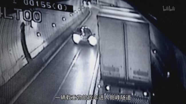 39 người bị thiêu rụi trong vụ hỏa hoạn đường hầm Châu Âu: Ngọn lửa 1200 độ C kéo dài 53 tiếng từ xe chở bơ thực vật để lại nỗi ám ảnh khôn nguôi 1