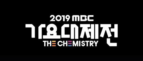 MBC Gayo Daejaejeon 2019: Những sân khấu kết hợp trong mơ lần đầu được hé lộ 0