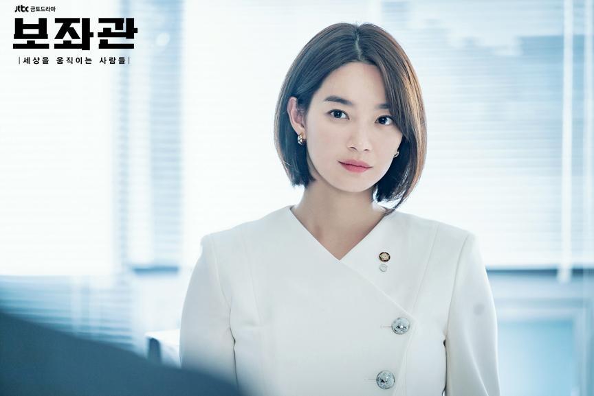 Hè nóng ná thở, muốn xén tóc cho nhẹ đầu thì chị em hãy tham khảo 3 kiểu tóc ngắn được 'sủng' nhất trong phim Hàn 1