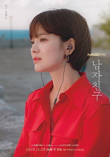 Hè nóng ná thở, muốn xén tóc cho nhẹ đầu thì chị em hãy tham khảo 3 kiểu tóc ngắn được 'sủng' nhất trong phim Hàn 4