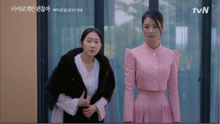 Nghiện cao gót đến mức mặc váy ngủ cũng phải đi, Seo Ye Ji có cả kho giày và đây là 8 đôi đẹp xuất chúng của cô trong 'Điên Thì Có Sao' 14