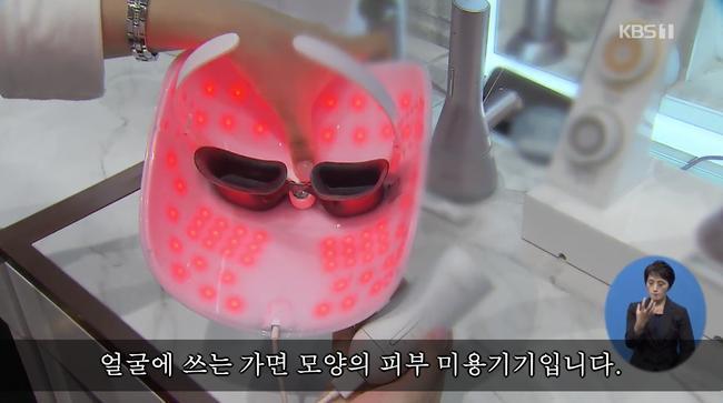 Trong một chương trình của KBS cũng nói về việc phóng đại quá mức về công dụng của loại mặt nạ này.