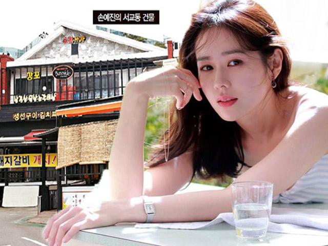 Son Ye Jin tậu nhà hơn 300 tỷ đồng, chẳng thua kém gì 'Nữ hoàng bất động sản' Song Hye Kyo 0