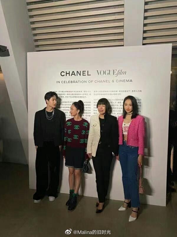 Dàn sao Hoa ngữ tham dự Đêm hội Vogue Film lộ nhan sắc thật qua hình chưa chỉnh sửa, liệu có hoàn hảo như nhiều người nghĩ? 1