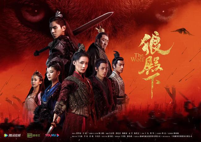 'Lang Điện Hạ' đã bắt đầu phát sóng trên Youku và IQiyi.