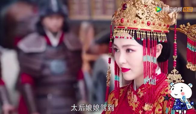 Yến Vân Đài: Trọn bộ clip Đường Yên tái giá sau khi chồng chết, mặc lại đồ cưới dở dang năm 18 tuổi 4