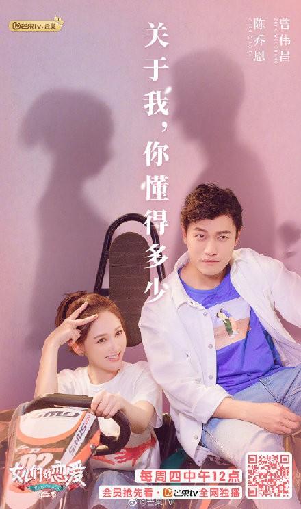 Chia sẻ hiếm hoi của Trần Kiều Ân về bạn trai cũ: Anh ấy là một người đàn ông lãng mạn 0