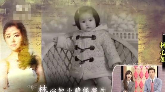 Nhìn ảnh chưa từng được tiết lộ của Lâm Tâm Như mới thấy vẻ đẹp không góc chết là có thật 1