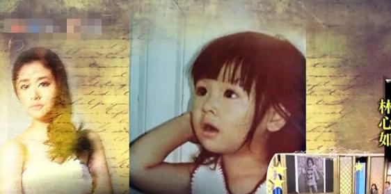 Nhìn ảnh chưa từng được tiết lộ của Lâm Tâm Như mới thấy vẻ đẹp không góc chết là có thật 2